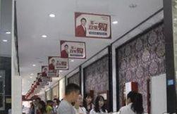 贡献创新发展  广东省卫浴商会推进景德镇陶瓷大学与箭牌卫浴校企合作石狮